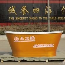 铸铁欧式简约浴缸