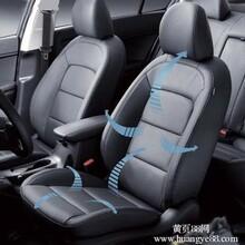 常德舒服驾汽车座椅通风座椅空调图片
