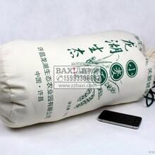 供应土特产包装布袋