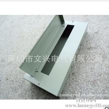 专业订做计量总配箱配电箱配电柜厂家直销标准箱 非标箱