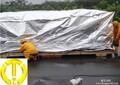 广州开发区设备真空包装设备出口包装公司图片
