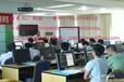 中培教育IT项目管理培训—北京近期招生