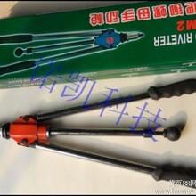 手动拉铆螺母枪专供,双把拉铆螺母枪现货供应