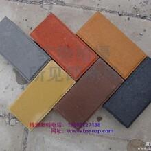 博世水泥彩砖