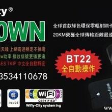 免费上网卡8500WN领航网络科技新起点