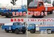 徐州市疏通管道清理窨井阴沟污泥高压清洗疏通各种大型管网