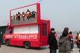 内蒙古led流动广告宣传车最新报价w厂家直销