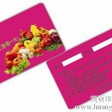 垦利感应式IC卡生产,感应式IC卡应用