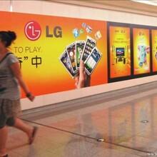 北京最专业的地铁拉手广告公司