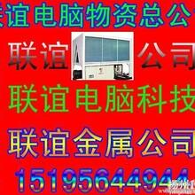 吴江KTV音响回收吴江厨房设备回收吴江酒店设备回收