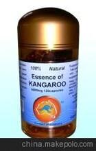 澳洲品牌Blackmores,Nature'sCare保健品进口一条龙服务