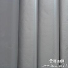 深圳红力反光材料610宽度可定制红蓝黄多色车用供货卷材片材