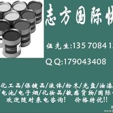 志方国际物流低价承运液体粉末空运化工品国际快递服务
