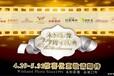 玉林永恒婚纱5月致伟大的母亲节!
