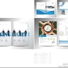 宝安沙井企业形象画册设计,公明画册设计