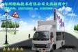 宁夏led流动广告宣传车w新款促销车型报价
