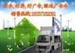 内蒙古led流动宣传车w全国知名品牌厂家报价