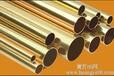 NES833铜合金