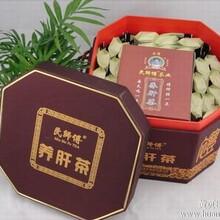 台湾民师傅养肝茶优质养肝茶,养肝茶原料