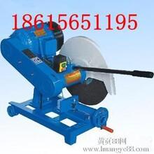 长春,砂轮砂切割机,砂轮切割机厂家价格保障,砂轮切割机直销该厂家砂轮切割机类似产品