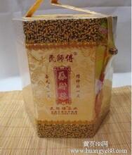 民师傅养肝茶功效,民师傅养肝茶供应商,养肝茶品牌