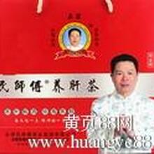台湾民师傅养肝茶哪里有卖的?养肝护肝效果好!