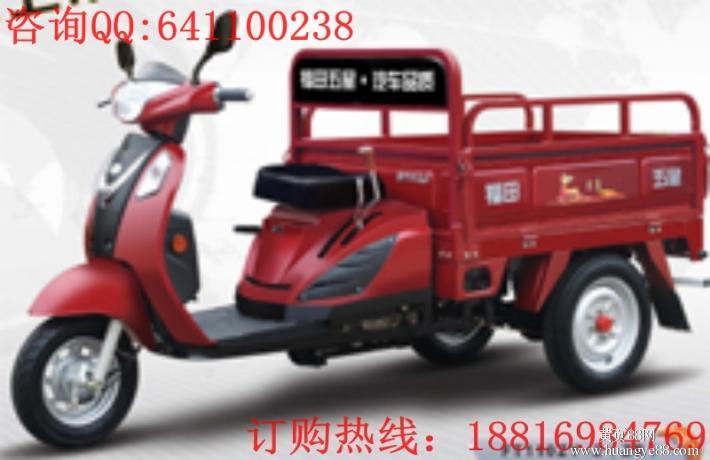 宣城市福田五星老年车110ZY-2ZB三轮摩托车