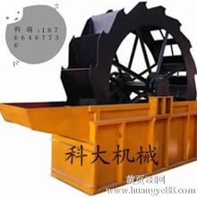水洗石机器水洗沙金设备洗砂机械图片