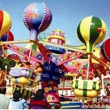 桑巴气球—现货供应