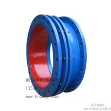 伸缩器橡胶接头防水套管鸭嘴阀广东销售