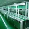 低价出售流水线铝合金流水线工作台等生产设备
