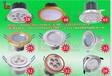 新款环保低碳LED节能灯LED天花灯LED筒灯LED射灯LED装饰灯