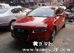 销售奥迪A42.0T9成新价格3万