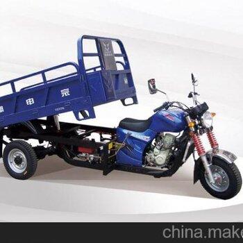 供应宗申q2长征200-2.55自卸三轮摩托车