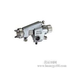 prona宝丽高压自动喷枪RA-88P喷漆枪适用五金木器不粘锅喷涂