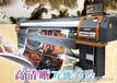 吉林辽宁黑龙江重庆家居彩装膜绘机革命性创新压倒性优势