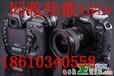 最高价北京高价回收佳能5D3单反相机回收佳能1DX相机