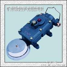 BAL2-127隔爆型矿用电铃,防爆电铃批发零售