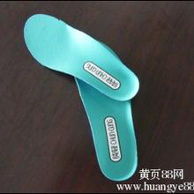 供应衡阳市pu鞋垫eva鞋垫高弹吸汗