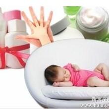 婴童护肤品OEM婴童洗护系列套装护肤品贴牌加工专家