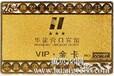 吉林省长春市条码卡磁条卡
