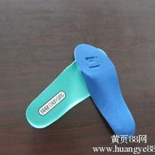 供应无棣县鞋垫加工鞋垫厂家新型出品
