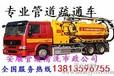 扬州市管道疏通清理高压清疏通清理市政工程排污管道