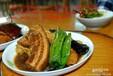 聊城甏肉干饭培训山东济南甏肉干饭学习加盟