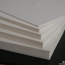 PVC材料聚氯乙烯