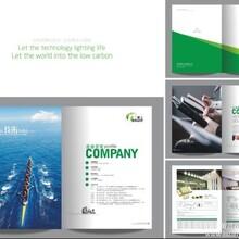 产品画册设计,福永画册设计,松岗画册设计报价