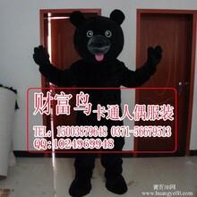 郑州财富鸟卡通人偶服装厂家促销动漫不要服装服饰
