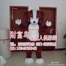 郑州人偶服装卡通服饰演出道具服装卡通服饰服装