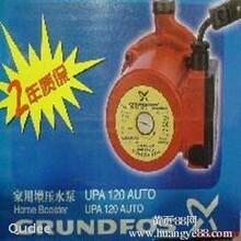 上海格兰富水泵UPA90全自动家用热水增压泵屏蔽泵静音正品