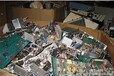 闵行区电子线路板回收上海线路板回收公司